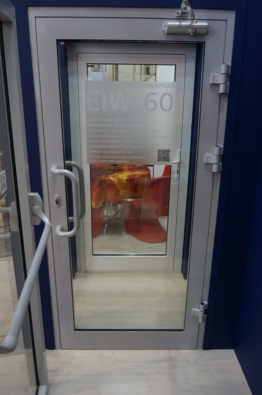 противопожарные двери от производителя купить недорого